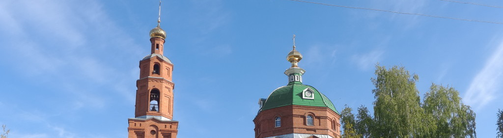 Алнашское благочиние Сарапульской и Можгинской епархии