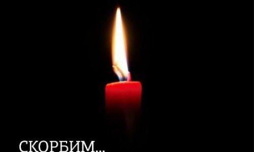 27 марта по благословению Святейшего Патриарха во всех храмах прошли панихиды о погибших в Кемерово.